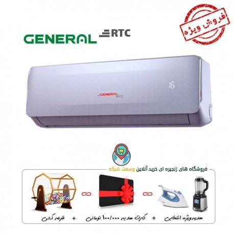 جنرال RTC 12000 با گاز R410A