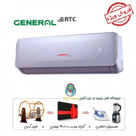 جنرال RTC 24000 با گاز R410A