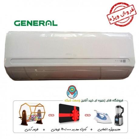 کولر گازی جنرال گلد رادیاتور طلایی 24000 با گاز R410A