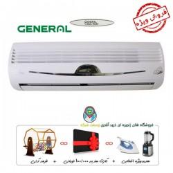 جنرال لبخندی استیل 36000 گاز R410A