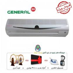 کولر گازی جنرال لبخند مشکی SH 18000