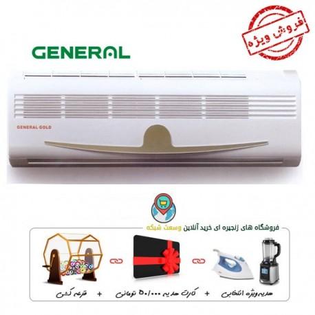 کولر گازی جنرال لبخند طلایی 18000