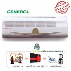 کولر گازی جنرال لبخند طلایی 24000