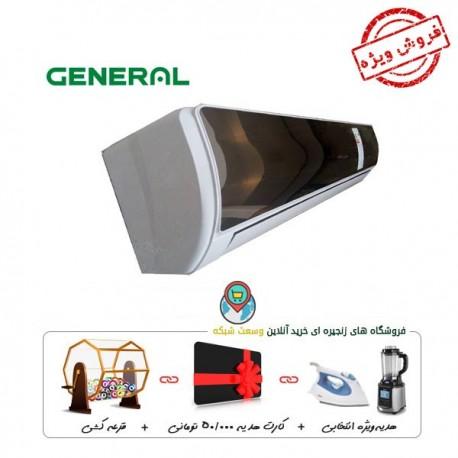 کولر گازی جنرال گلد اینورتر (کم مصرف) 12000