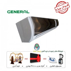 کولر گازی جنرال گلد اینورتر (کم مصرف) 18000