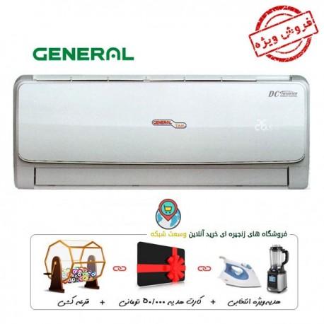 کولر گازی جنرال تک اینورتر (کم مصرف) 18000