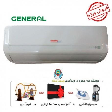 کولر گازی جنرال اورنج 24000