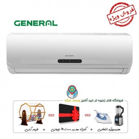 کولر گازی جنرال دیجیتال 12000