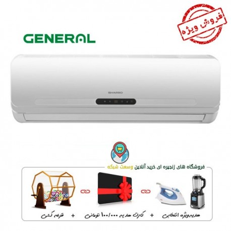 کولر گازی جنرال دیجیتال 24000