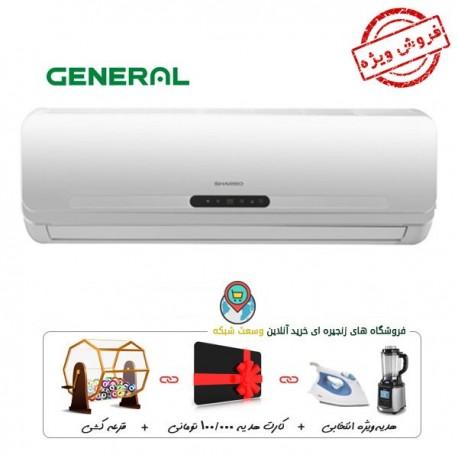 کولر گازی جنرال دیجیتال 36000