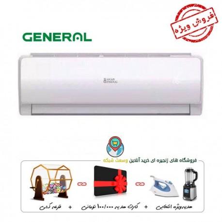کولر گازی جنرال شکار SHKAR 24000