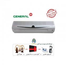 کولر گازی جنرال لبخند مشکی SH 36000