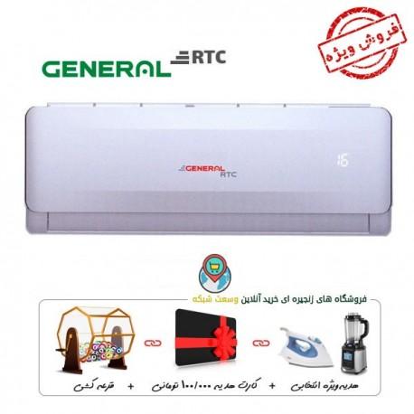 جنرال RTC 24000 با گاز R22
