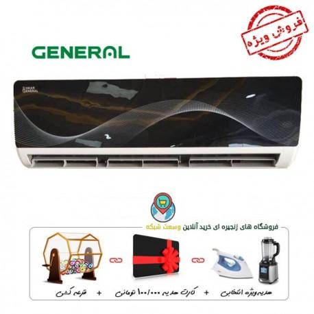 کولر گازی جنرال شکار SHKAR 30000