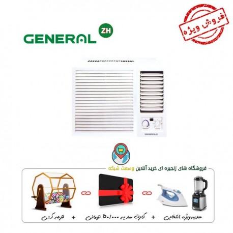جنرال ZH پنجره ای حاره ای سرد T3 18000