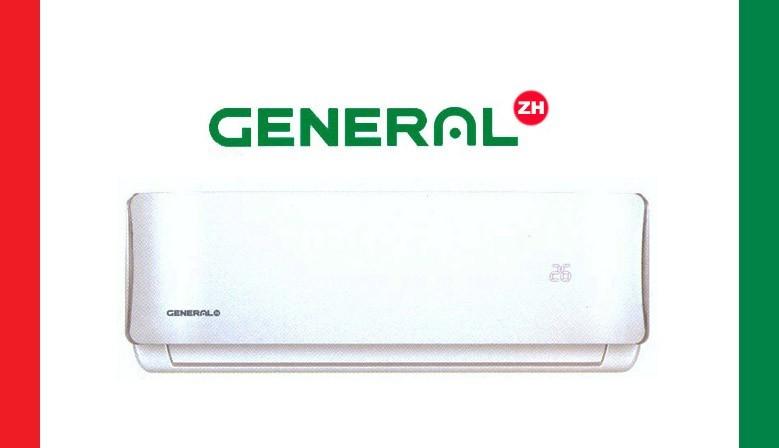 کولر گازی جنرال zh تروپیکال
