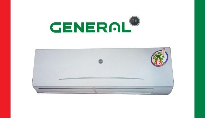کولر گازی جنرال GH تروپیکال T3