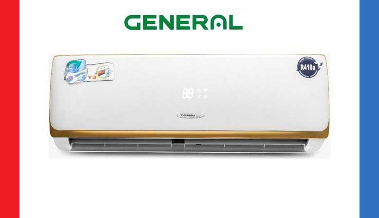 کولر گازی جنرال GENERAL T3